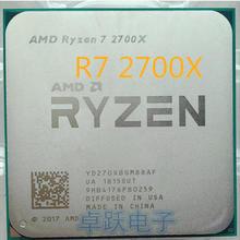 Intel Xeon E5 2665 C2 Processor 20M Cache 2.40 GHz 8.00 GT/s SROL1 LGA E5-2665 CPU