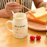 Creative Mug Cute Porcelain Cup Tea Cup Personality Cow Clouds Milk Coffee Cup Party Supplies Household