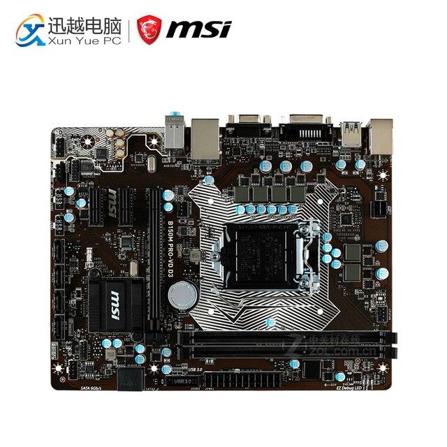 MSI B150M PRO-VD D3 Driver for Mac Download