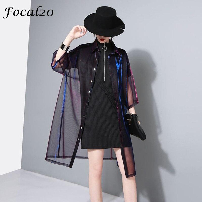Focal20 Streetwear Mesh Gradient Laser Women Sunproof Blouse Shirt Summer Oversize Sun Protection See Through Blouse