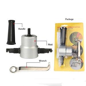 Image 4 - Grignoter métal coupe Double tête feuille grignoteuse scie outil de coupe perceuse accessoire gratuit outil de coupe grignoteuse tôle coupe