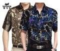 De los hombres visten camisa de manga corta auténtico nuevo verano lavado y desgaste de diseño y color de la seda de mora de seda shir