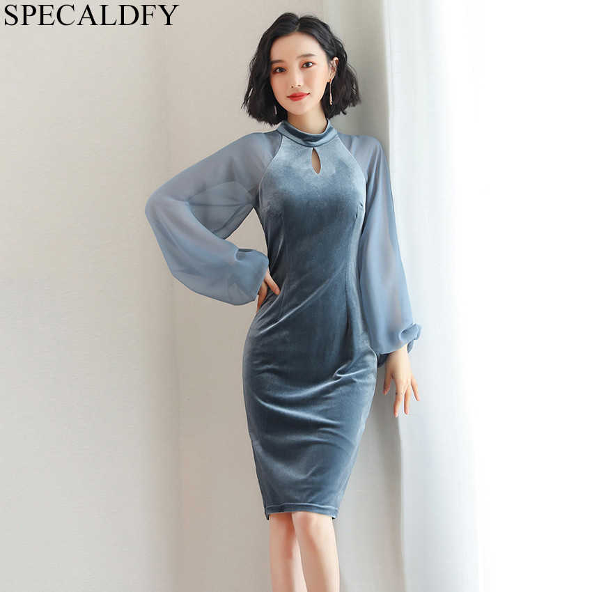 2571379bf5 2019 Spring Winter Velvet Dress Women Lantern Sleeve Elegant Office Dress  Runway Party Dresses High Quality