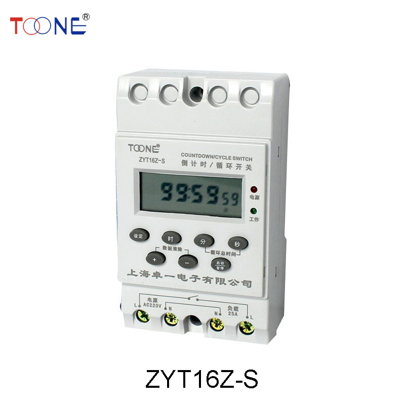 Cycle countdown control switch 220V electronic timer time controller ZYT16Z-S