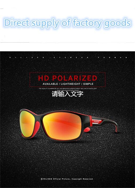 RILIXES 2018 Fashion Guy\'s Sun Glasses From Kdeam Polarized Sunglasses Men Classic Design All-Fit Mirror Sunglass (1)