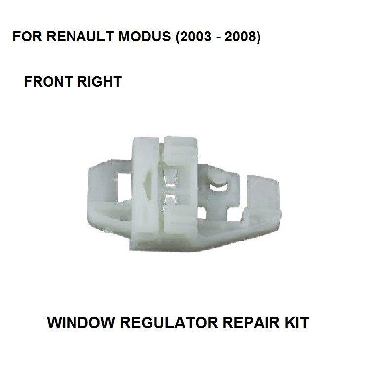 2003-2008 WINDOW REGULATOR CLIP KIT FOR RENAULT MODUS ELECTRIC WINDOW REGULATOR REPAIR CLIP FRONT RIGHT