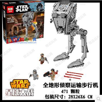 New Lepin 05066 Genuine Star Series The Rogue One Imperial AT-ST Walker Set Building Blocks Bricks Educational Toys 75153 w 29 at at walker style wall sticker