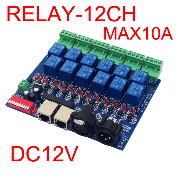 12CH Relay switch dmx512 Controller RJ45 XLR,DMX512 relay control output decoder,12way relay switch(max 10A) for led strip light 24ch 24channel easy dmx512 dmx decoder led dimmer controller dc5v 24v each channel max 3a 8 groups rgb controller iron case