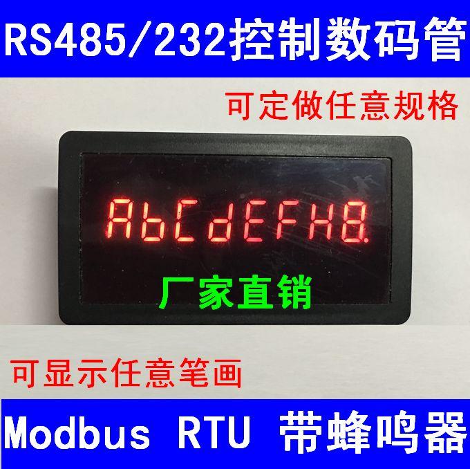 RS485 Serial Port LED Digital Tube Display Module 232485 Display Module PLC Communication MODBUS-RTURS485 Serial Port LED Digital Tube Display Module 232485 Display Module PLC Communication MODBUS-RTU