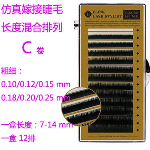 BLINKLASH KOREA C Curl False MIX Size Mink Eyelashes,Faux Mink Eyelash Extension,Single Eyleash Thickness lines Free Shipping