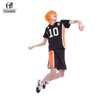 Anime Haikyuu Cosplay Hinata Jersey Karasuno High School Volleyball Club Oikawa Kenma Nishinoya Kuroo Karasuno Cosplay Costumes