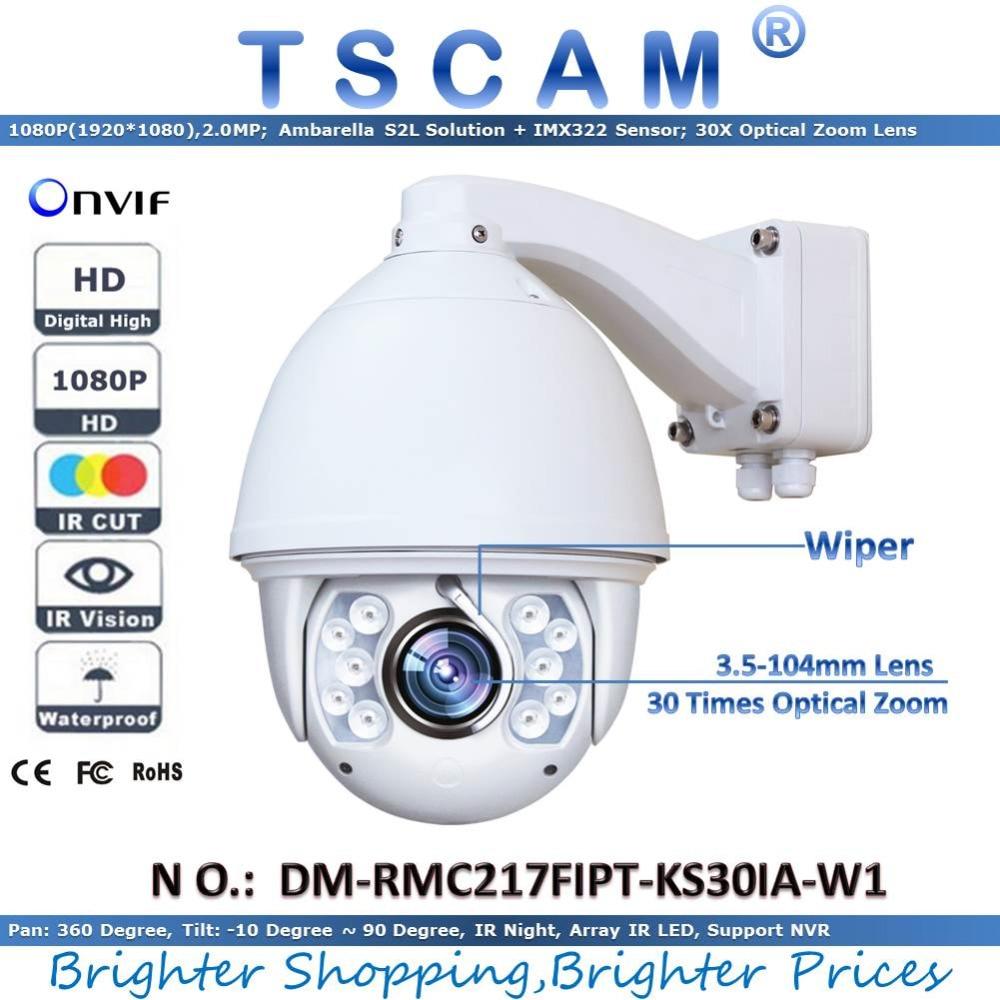 2016 new TSCAM HD 1080P 2 0MP DM RMC217FIPT KS30IA W1 Outdoor IR Speed Dome Camera
