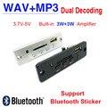 3.7 В-5 В Power MP3 WAV Формат декодер доска 3 Вт + 3 Вт усилитель SD/MMC U Диск MP3 модуль декодирования аудио Поддержка Bluetooth стикер