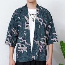 Мужская куртка в японском стиле Свободный кардиган верхняя одежда