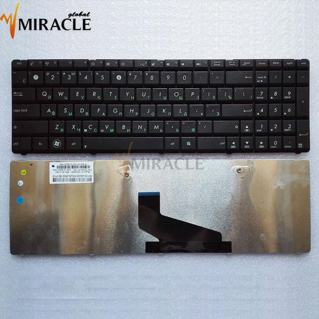 Repair You Life Laptop Keyboard For Asus X53 X53 X53b X53u X53t