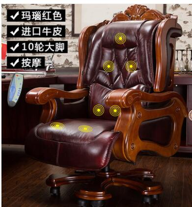 Luxurious boss chair leather can lie high class chair cow skin thickening massage office chair swivel chair.. home computer chair can lie lifting boss chair leather swivel chair