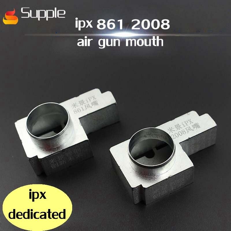 Supple MJ Air Nozzle iPX2008 861 air gun Nozzl repair for iPhoneX motherboard welding dedicated air gun mouth