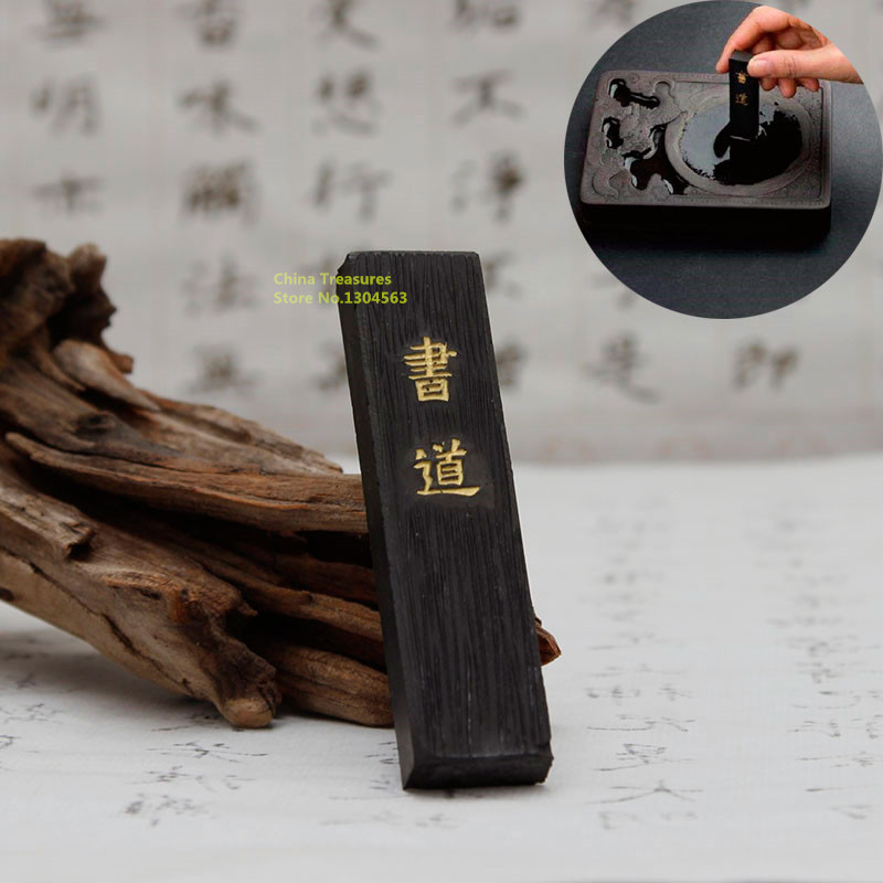 1piece Hukaiwen Chinese Calligraphy Brushes Solid Ink Stick Sumi-E Ink Painting Sumi E Ink Block Hui Mo Shu Dao Art Supplies