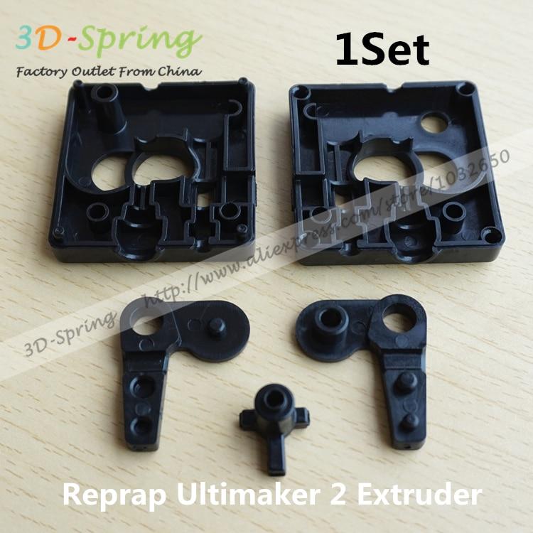1Set Reprap Ultimaker 2 Remote Extruder For 1.75 3mm For 3D Printer Parts