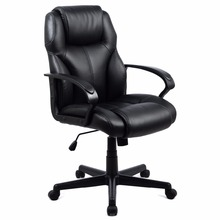 Goplus Black PU Leather Ergonomic High Back Office Chair Executive Computer Desk Task Gaming Chair Lift