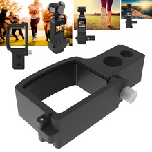 Expand Module Adapter with 1/4 Inches and 3/8 Interface for DJI OSMO POCKET Handheld Stablizer Gimbal Photographer