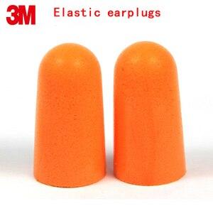 Image 3 - 3m 1100 ضجيج سدادات أمان حقيقية 3m حامي صوتي إسفنجي عازل للصوت سدادات 3 أنواع من طرق المبيعات
