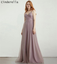 Cinderella Lavender V-Neck Spaghetti Straps Bridesmaid Dresses Ivory/Champagne/Silver Soft Tulle Gowns Fast Shinpping