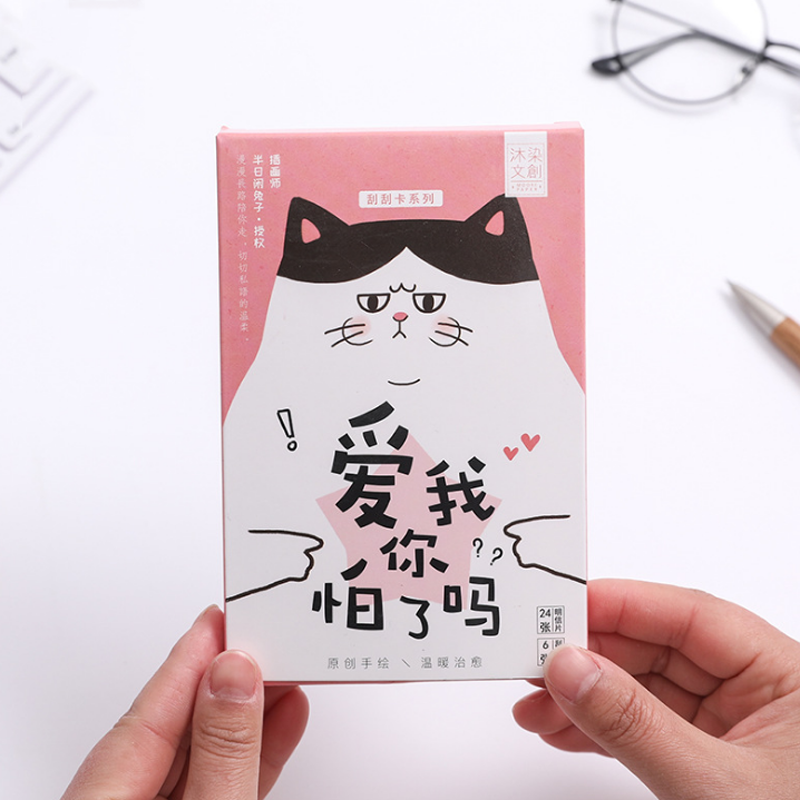 30 Teile/paket Kreative Liebe Mich Postkarte Grußkarte Brief Papier Lesezeichen Kalender, Planer Und Karten