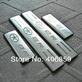 Turin High quality stainless steel Scuff Plate/Door Sill For 2008-2012 JAC J3/J3