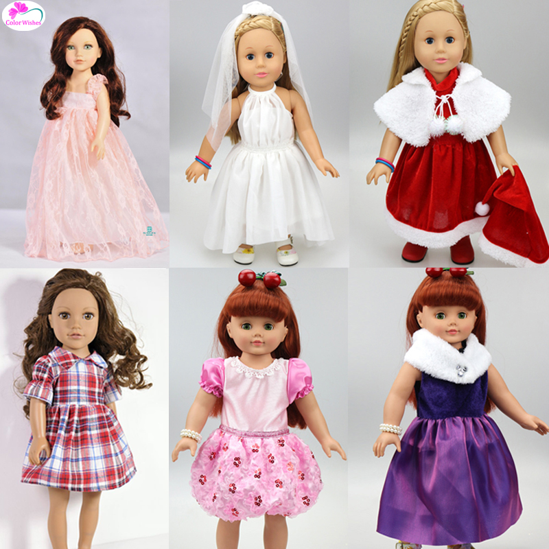 Marriage skirt Clothes for dolls fits American girl doll and Baby Born zapf doll accessories(only sell clothes) un arranged marriage