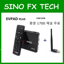 lifetime free Android TV BOX 1700 IPTV Channels for overseas chinese JP KR NZ AU CA 2GB/32GB EVPAD PLUS