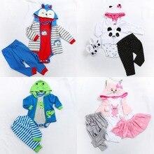 Аксессуары для детской куклы дизайн для 45-48 см 58-60 см силиконовая кукла Bebes reborn Девочка Мальчик boneca reborn куклы комплекты одежды