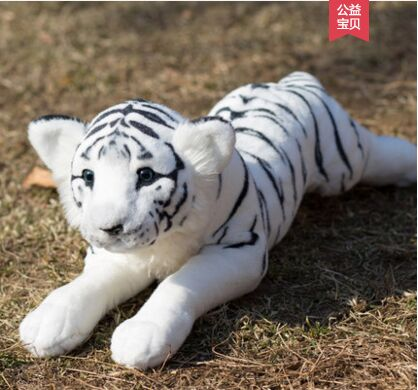 lovely simulation white tiger big plush lying tiger doll birthday gift about 60cm 2789 stuffed animal 115 cm plush simulation lying tiger toy doll great gift w114