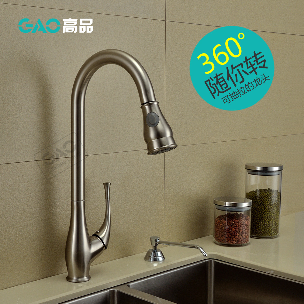 Free Shipping font b Kitchen b font font b Faucet b font Single Handle with Pull