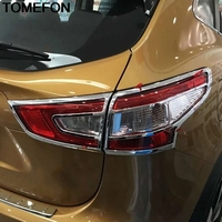 TOMEFON For Nissan Qashqai J11 2016 2017 2018 2019 Tail Rear Light Lamp Frame Moulding Cover Trim Exterior Accessories ABS