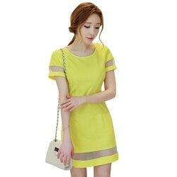 Fashion Women Mesh Pachwork O-Neck Dress Elegant Summer Dress 2