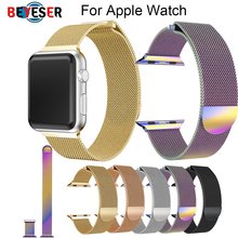 flim strap for apple watch 5 band 44mm 40mm iwatch band 42mm 38mm milanese loop bracelet metal watchband for apple watch 4 3 2 1 Milanese Loop Strap For Apple Watch band 44mm 42mm correa watchband link bracelet pulseira for apple watch 5 4 3 38mm/40mm Strap