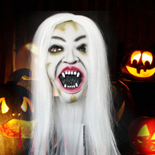 White Hair Scary Mask Halloween Realistic Latex Masks Mascaras Cosplay Horror Weman Costume Masker Party Carnival