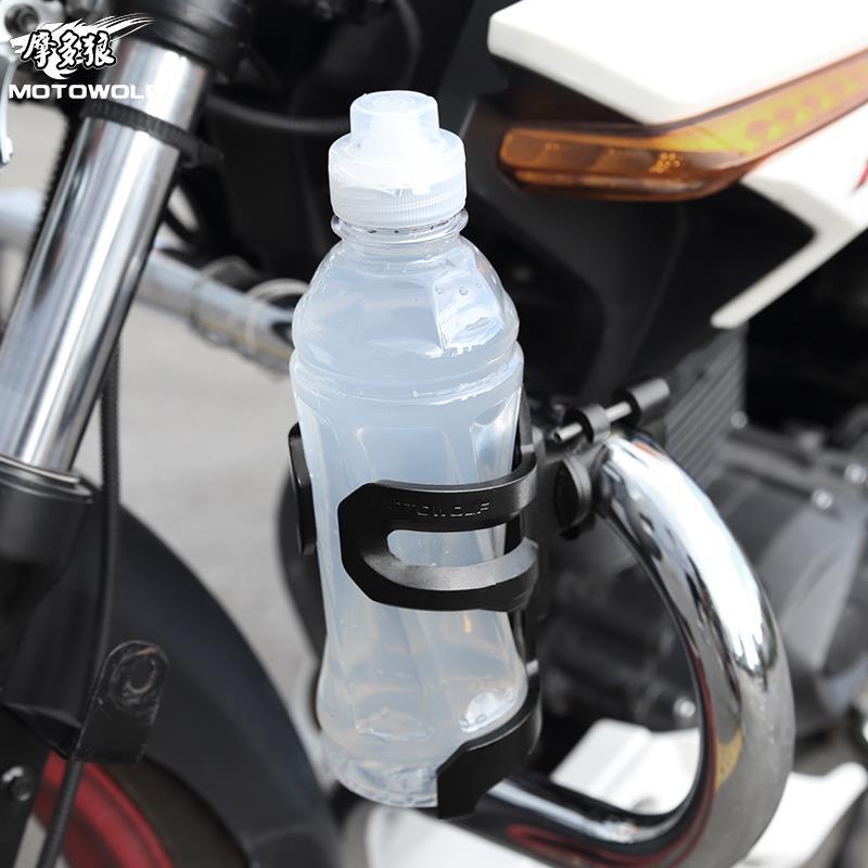 Motorcycle Bicycle Bike Bottle Drink Cup Holder For Yamaha Kawasaki Suzuki Honda