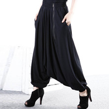 Celmia Fashion Women Low-Crotch Zip Long Harem Pants Pockets Baggy Turnip Pantalon Trousers Gothic Style Black Wide Leg Pants(China)