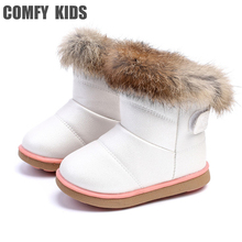 COMFY KIDS Winter warm girls snow boots shoes for childrens baby pu leather soft bottom
