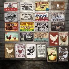 [ WellCraft ] Farm Egg Fresh Hen House Metal Sign Wall Posters art Vintage iron Painting Personality Custom Market Decor HY-1728