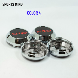 Image 5 - 4PCS/lot 64MM Car Styling RAYS VOLK Logo Wheel Center Caps Dust Proof caps for Japan Tokyo  Rim TE37 Time Attack