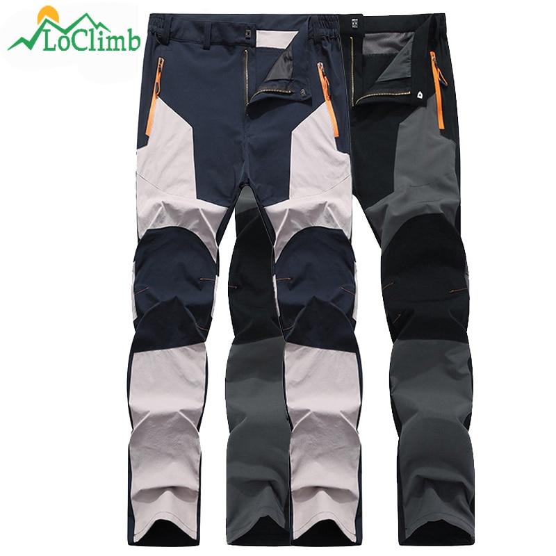 LoClimb Elastic Waterpoof Hiking Pants Men Autumn Outdoor Sport Trousers Camping Tourism Cycling Trekking Fishing Pants AM042