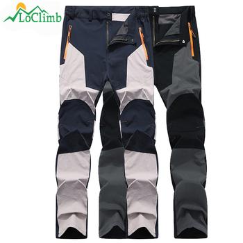 LoClimb elastyczne wodoszczelne spodnie do wędrówek pieszych mężczyźni jesień Outdoor spodnie sportowe Camping turystyka kolarstwo Trekking spodnie wędkarskie AM042 tanie i dobre opinie Pełnej długości Camping i piesze wycieczki Gore tex Pasuje prawda na wymiar weź swój normalny rozmiar spandex Poliester
