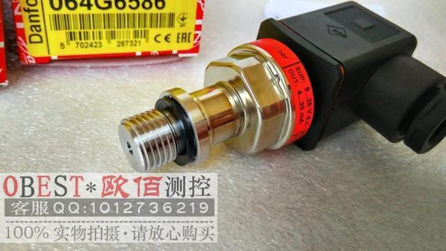 Danfoss pressure transmitter MBS1900 064G6586 0-10bar constant pressure water supply pressure sensor цена