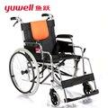 Yuwell H053C инвалидов коляски для пожилых складной портативный инвалидной коляски для инвалидов легкий алюминиевый отключить коляске
