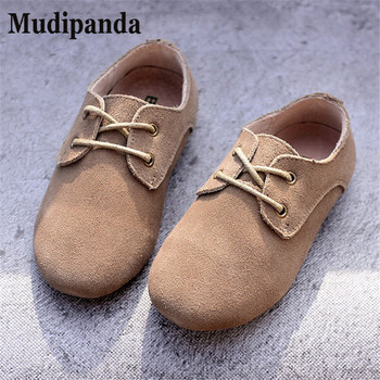 Mudipanda Leather cowhide girls shoes 2018 spring student shoes tide sports peas shoes new White  green  black sand yellow leather