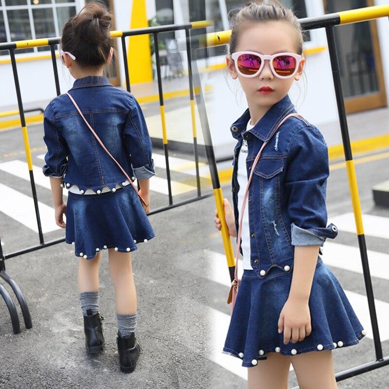 2017 новые весенние комплекты одежды для девочек, повседневные джинсовые костюмы с длинными рукавами и жемчугом для девочек подростков, джин