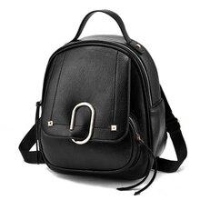 Новинка 2017 года поступления сумки для женщин классический в сдержанном стиле для отдыха прелестные модные туфли женские рюкзаки Твердые Цвет цвет красного вина темно-серый черный Сумка